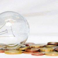 Eficiência energética empresa
